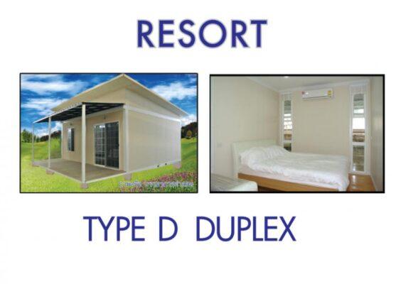 ตู้คอนเทนเนอร์ รีสอร์ท รหัส MR TYPE D DUPLEX