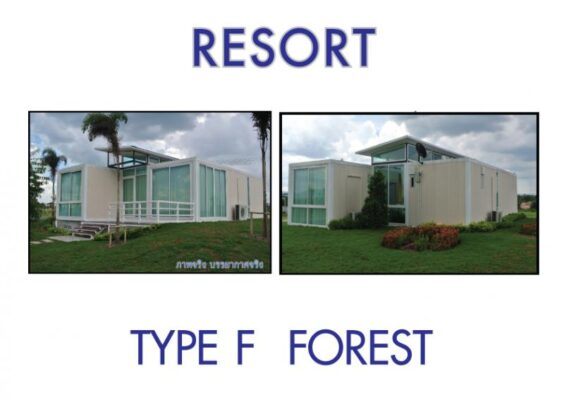 Plan-Resort-Container-Type-F